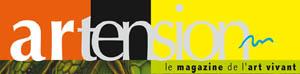 artiste plasticien_galerie megeve_logo artension300pix